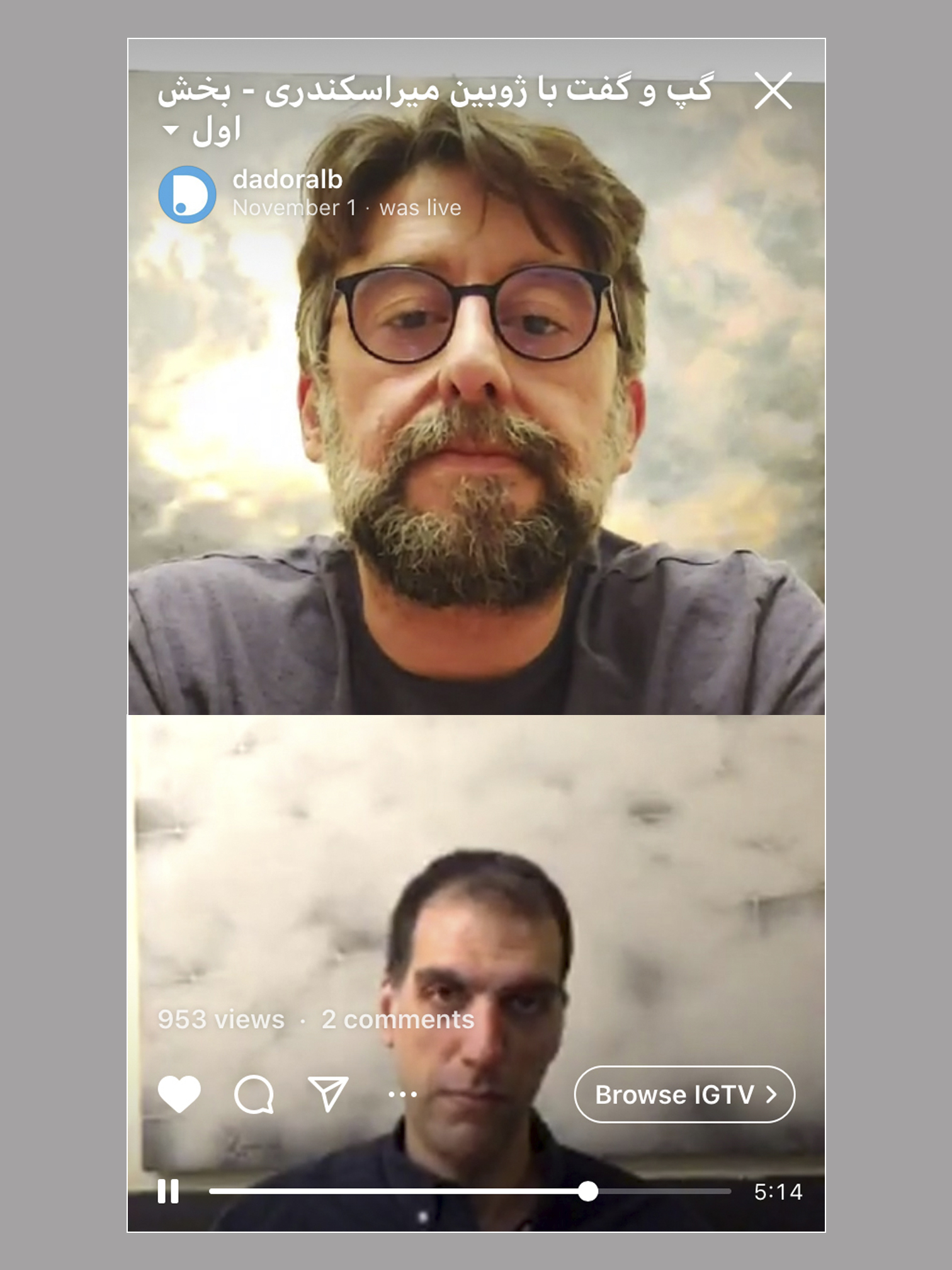 Chat with Ramin Sadighi (Hermes Records)