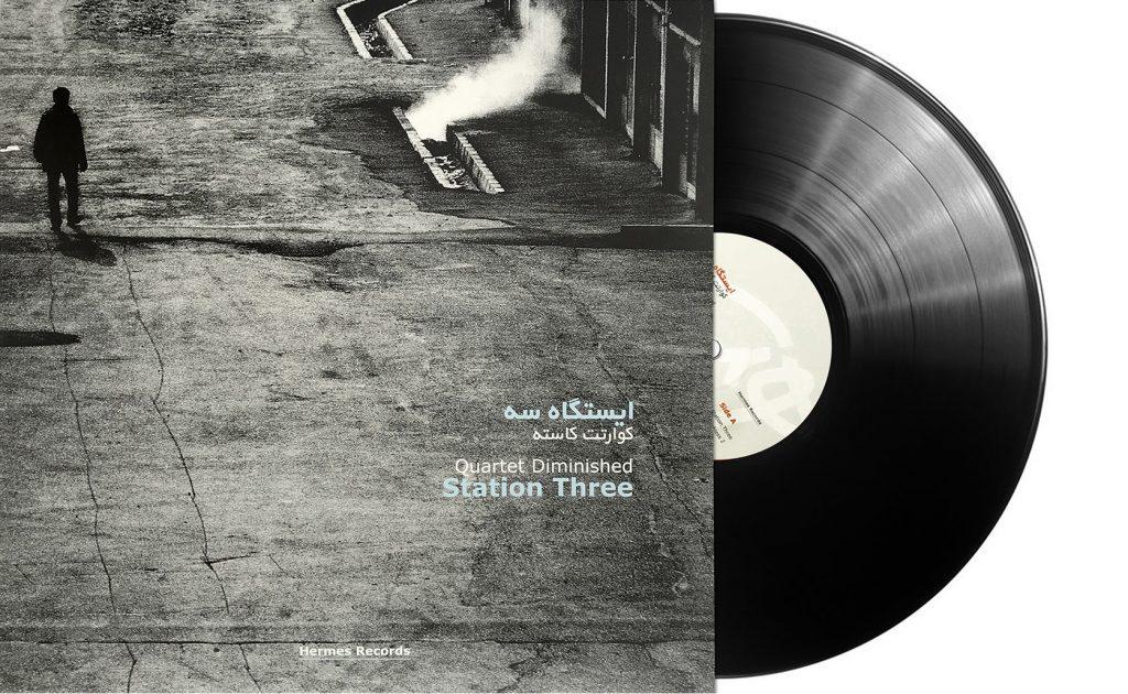 Quartet Diminished Album Cover - Station Three Album Cover - Iran contemporary music - album cover - iranian album covers - joubeen mireskandari