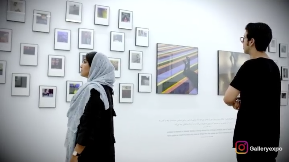 """""""View From Outside"""" – Photo exhibition at Ab/Anbar"""